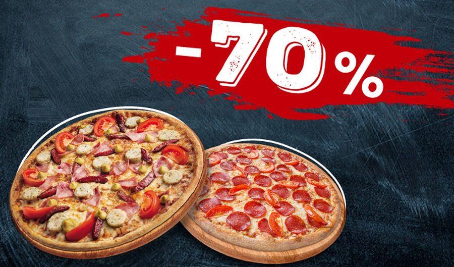 Скидка 70% на домино пицца